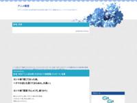 #691「二人目の侍 夕立ちカン十郎登場」ワンピース・名言のスクリーンショット