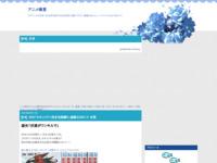 #56「セキュリティ完全包囲網!!」遊戯王ARC-V・名言のスクリーンショット