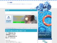 #785「太閤恋する名人戦(前編)」名探偵コナン・名言のスクリーンショット