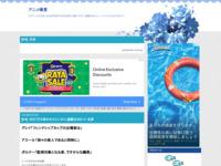 #65「打ち砕かれたエンタメ」遊戯王ARC-V・名言のスクリーンショット
