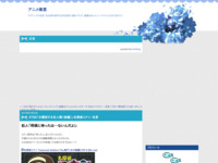 #786「太閤恋する名人戦(後編)」名探偵コナン・名言のスクリーンショット