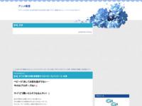 #710「愛の決戦 新棟梁サイVSベビー5」ワンピース・名言のスクリーンショット