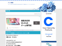 #712「疾風怒濤 ハクバVSデリンジャー」ワンピース・名言のスクリーンショット