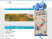 #713「バリバリ オマージュ神拳発動!」ワンピース・名言のスクリーンショット