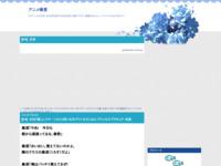 #38「怪しいワナ…! ひとりぼっちのプリンセス!」Go! プリンセスプリキュア・名言のスクリーンショット
