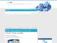 #40「トワの決意! 空に輝く希望の虹!」Go! プリンセスプリキュア・名言のスクリーンショット