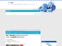 #35「ロウガVS八角神王 グランガデス!」フューチャーカード バディファイト100・名言のスクリーンショット