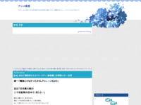#802「鳥取砂丘ミステリーツアー(鳥取編)」名探偵コナン・名言のスクリーンショット