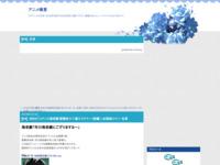 #804「コナンと海老蔵 歌舞伎十八番ミステリー(前編)」名探偵コナン・名言のスクリーンショット