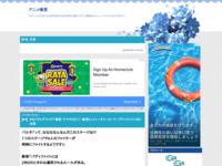 #42「タッグマッチ? 斬夜・テツヤVSジン・鈴羽!!」フューチャーカード バディファイト100・名言のスクリーンショット
