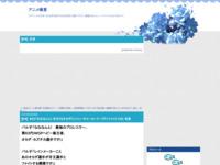 #43「なななんと! 牙王VSオカダ!?」フューチャーカード バディファイト100・名言のスクリーンショット