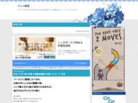 #735「前代未聞 大将藤虎衝撃の決断!」ワンピース・名言のスクリーンショット