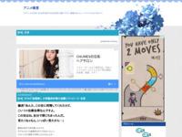 #744「逃場無し 大将藤虎非情の追撃!」ワンピース・名言のスクリーンショット