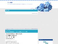 #749「剣技白熱 ロー・ゾロついに見参!」ワンピース・名言のスクリーンショット