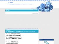 超豪華版妖怪ウォッチ 夏のお宝情報大放出 スペシャルだニャン!(#128、129)のスクリーンショット