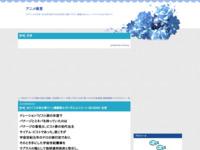#21「この世の果てへ」機動戦士ガンダムユニコーン RE:0096・名言のスクリーンショット