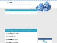 TURN 2「覚醒を待つ竜」カードファイト!!ヴァンガードG NEXT・名言のスクリーンショット