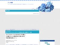 デジタルリマスター#72「三つ子別荘殺人事件」名探偵コナン・名言のスクリーンショット