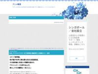 デジタルリマスター#5「新幹線大爆破事件」名探偵コナン・名言のスクリーンショット