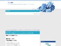 TURN 12「最後のチャンス」カードファイト!!ヴァンガードG NEXT・名言のスクリーンショット