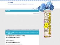 TURN 13「決戦!!! ストライダーズVSトリニティドラゴン!!!」カードファイト!!ヴァンガードG NEXT・名言のスクリーンショット