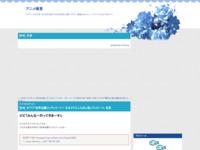 #777「世界会議(レヴェリー)へ 王女ビビとしらほし姫」ワンピース・名言のスクリーンショット