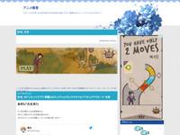 #6「これってラブ!? 華麗なるキュアショコラ!」キラキラ☆プリキュアアラモード・名言のスクリーンショット