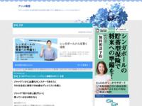 #146「ディメンション・ハイウェイ」遊戯王ARC-V・名言のスクリーンショット