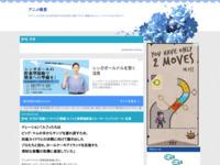 #780「空腹(ハラペコ)戦線 ルフィと海軍超新星(ルーキー)!」ワンピース・名言のスクリーンショット