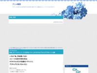 #7「ペコリン、ドーナツを作るペコ~!」キラキラ☆プリキュアアラモード・名言のスクリーンショット