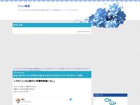 #9「キラパティがあなたの恋、叶えます!」キラキラ☆プリキュアアラモード・名言のスクリーンショット