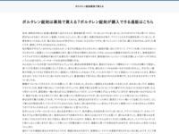 http://ffxiv-fan.rulez.jp/