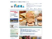 FIKA     北欧雑貨・北欧ヴィンテージの通販ショップ