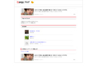 http://flyt.blog105.fc2.com/