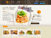 http://foodpic.net/