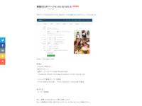 http://fukuganrss.blog27.fc2.com/