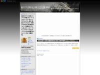 激安のチラシ印刷(リソグラフ印刷・コピー印刷) 福岡県・スクリーンショット