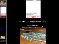 大阪音楽サークル Ferris Wheel フェリス・ホイールのサイト画像