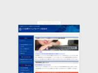 X必勝マニュアル・ツールの配布サイト-FXTOOLS家康・スクリーンショット