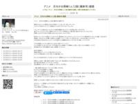 アニメ 月刊少女野崎くん12話(最終号)感想のスクリーンショット