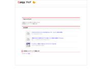 03/02のツイートまとめのスクリーンショット