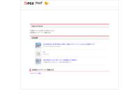 03/09のツイートまとめのスクリーンショット