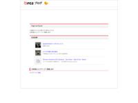 03/12のツイートまとめのスクリーンショット