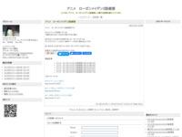 アニメ ローゼンメイデン2話感想のスクリーンショット