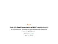 合宿.com - トップページ