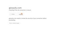 合宿.com -  検索結果ページ