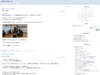 http://gekidansubaru.com/blog/