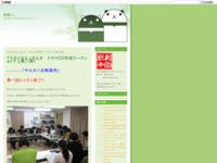 http://gekiju.blog103.fc2.com/