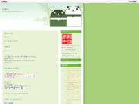 http://gekiju.blog103.fc2.com/blog-category-2.html