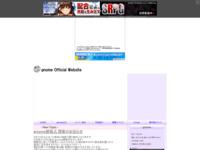 gnome official websiteのサイト画像